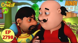 Motu Patlu | Cartoon in Hindi | 3D Animated Cartoon Series for Kids | The Fake Jinn Lamp