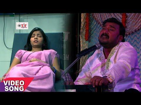 भोजपुरी का ये गीत सुनके आप सच में भावुक हो जायेंगे -Gopal Rai -अतने बा साध माई मोरा की खेलती हम कोरा