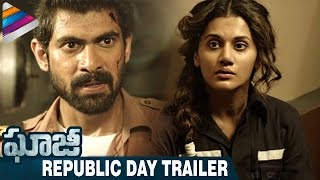 GHAZI Movie Republic Day Trailer | Rana Daggubati | Taapsee | Latest Telugu Movie Trailer 2017
