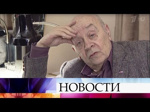 Ушел из жизни Леонид Броневой.