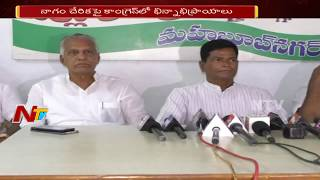 MLA Chinna Reddy Welcomes Nagam Janardhan Reddy into Congress Party || NTV
