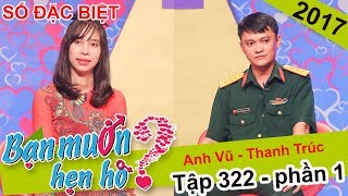 Soldier fall in love at the first time he meet beautiful police  Anh Vu- Thanh Truc  BMHH 322