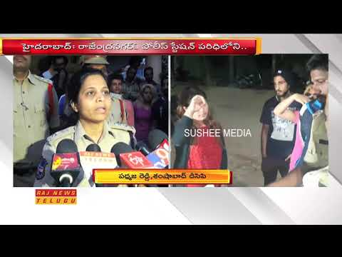Police Conducts Cordon And Search Operation In Rajendranagar | Hyderabad | Raj News Telugu