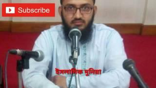 Rat Bidaye Fozor Sheshe গজল কলরব শিল্পীদের। অনেক সুন্দর
