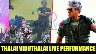 Vivegam | Thalai Viduthalai Live Performance By Chevalier T Thomas Elizabeth College | Kalakiran '17