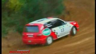 Nissan Sunny GTI - 2006 Istanbul Rally Championship