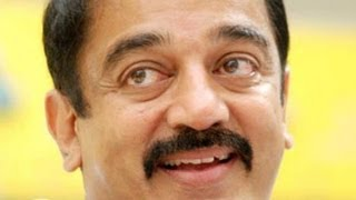 Vishwaroopam - Vishwaroopam ban lifted; Haasan to withdraw petition