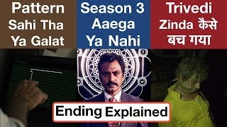 Sacred Games Season 2 Ending Explained | Deeksha Sharma