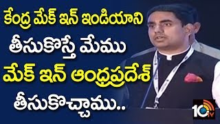 IT Minister Nara Lokesh Over AP Speed In Electric Equipment Manufacture | Visakha