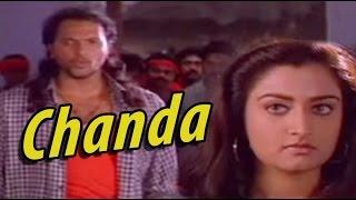 Chanda 1995 Malayalam Full Movie | Babu Antony | Mohini | Thilakan | Malayalam Movie Online