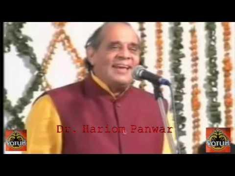 Dr. Hariom Panwar Poem