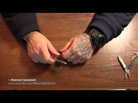 Leatherman Squirt Ps4 - Оптимальный мультитул инструмент для рыболова! video