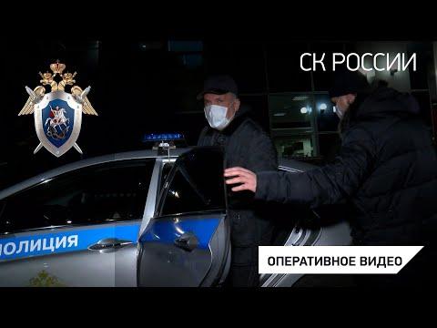 Опубликовано видео задержания бывшего губернатора Ивановской области Михаила Меня