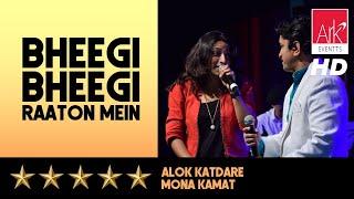 Bheegi Bheegi Raaton Mein - Alok Katdare & Mona Kamat - Chote Burman 2016