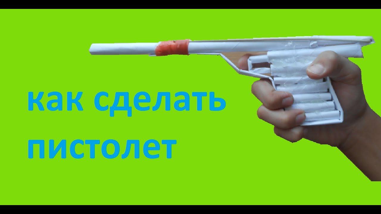 Как сделать пулемет из бумаги Pepakura 92