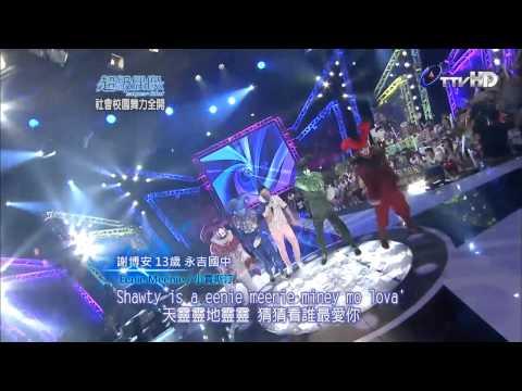 【超級偶像7】謝博安 : Eenie Meenie (20120915 校園組15取13強 ) video