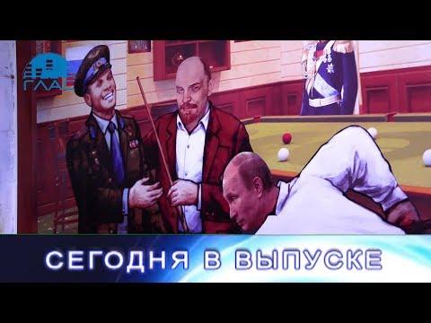 Борисоглебск Сегодня 11 декабря 2017 года