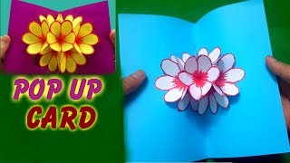 DIY how to make 3d pop up card from paper simply | Paper craft tutorial | Preschool materials