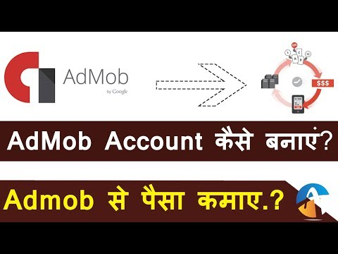 How To Create Admob Account in Hindi 2018 || Step by Step Video Tutorials