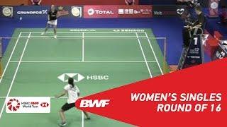 R16 | WS | Gregoria Mariska TUNJUNG (INA) vs Mia BLICHFELDT (DEN) | BWF 2018