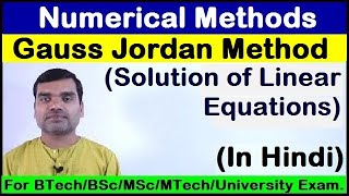 Gauss-Jordan Method In Hindi