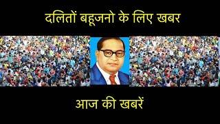 बीजेपी में सपना चौधरी की एंट्री से भड़के RSS पदाधिकारी और वरिष्ठ BJP नेता, दिया यह बयान