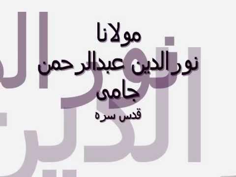 Tanam Farsooda Jaan Para - Ghous Muhammad Nasir Late video