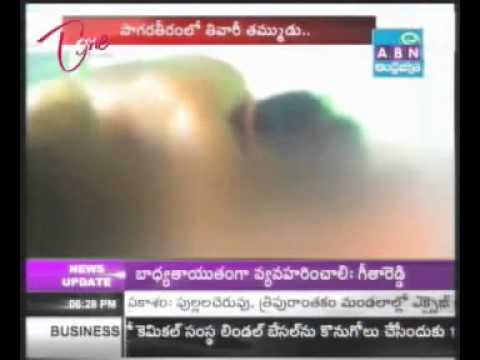 Andhra Pradesh Politician's Sex Scandal - Part 1.flv video