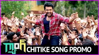 Suriya's Gang Movie Latest Trailer - Chitike Video Song Promo | Keerthi Suresh