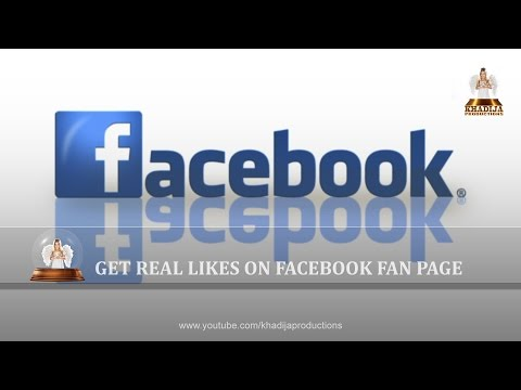 How to Get Real Likes On Facebook Fan Page 2016 | By Khadija productions