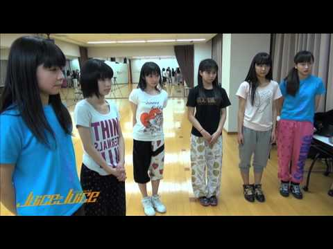 Juice=Juice  #2