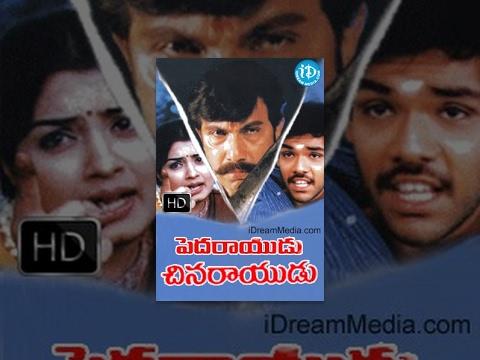 Pedarayudu Chinarayudu (2005) || Telugu Full Movie || Satyaraj - Khushboo - Sibiraj