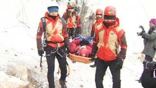 빙벽 등반객을 지켜라…119특수구조단 훈련