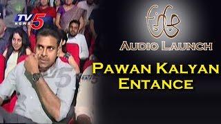 pawan-kalyan-trivikram-entrance-nithin-samantha-a-aa-audio-launch-tv5-news