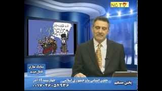 مردم بی بضاعت: اسم عید که میاد غمم می گیره