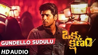 Gundello Sudulu Full Song | Okka Kshanam Movie Songs | Allu Sirish, Surabhi | Telugu Songs 2017
