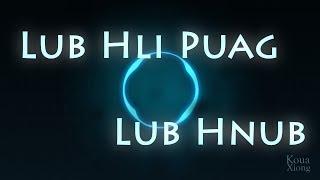 MAA VUE - Lub Hli Puag Lub Hnub | Instrumental | Koua Xiong Instrumental Cover