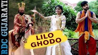 Gujarati DJ Song 2016 New | LILO GHODO | Baba Ramdevji Song | Chunnilal Rajpurohit | FULL HD VIDEO