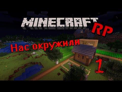 Minecraft 1.13.1 RP #1