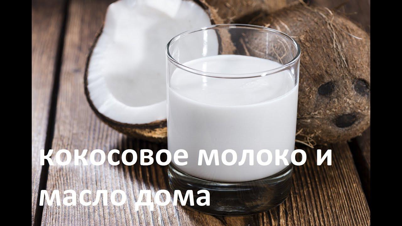 Как сделать из молока масло