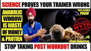 Don't Waste Money on Post Workout Protein | 100% Science Proof | Kaise Banegi Body #5 | Dr.Education