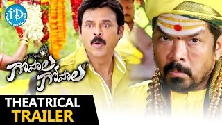 Gopala Gopala Movie Theatrical Trailer | Pawan Kalyan | Venkatesh | Shriya Saran