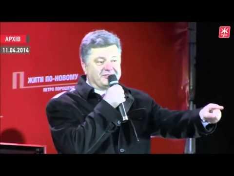 Обещания Порошенко: космос