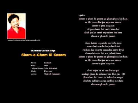 Sham-e-Gham Ki Kasam by Shammas Oliyath