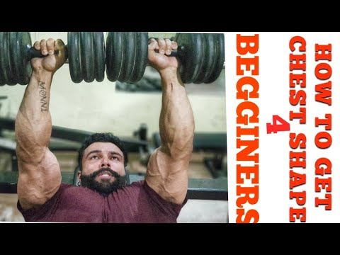 HOW TO GET CHEST SHAPE FOR BEGGINERS| CHEST FAT| COMPLETE CHEST WORKOUT