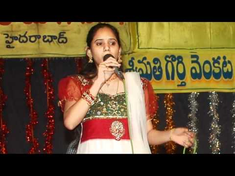 Lasya - Idi Naa Priya Narthana Vela