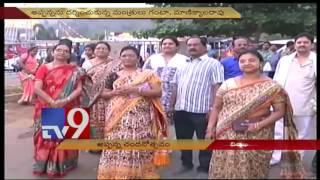 Ashok Gajapathi Raju inaugurates Appanna Chandanotsavam
