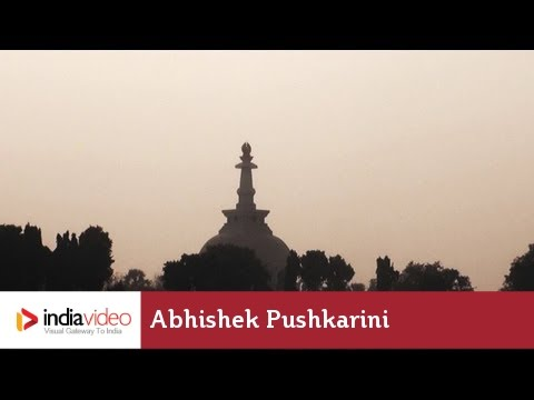 Abhishek Pushkarini at Vaishali