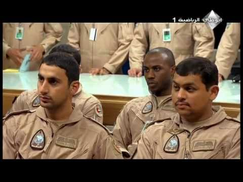 UAE Air Force Red Flag exercise - English