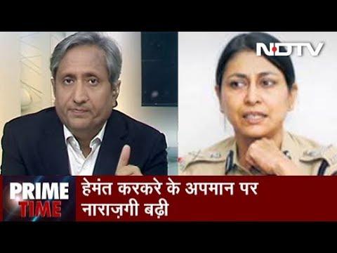 Prime Time With Ravish Kumar, April 23, 2019 | प्रज्ञा ठाकुर बनाम आईपीएस thumbnail